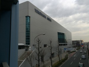 A view of Yokohama Arena from the pedestrian bridge close to it.
