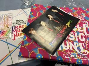 Concert Goodies!