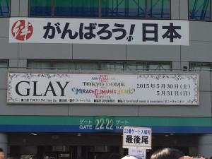 GLAY Concert